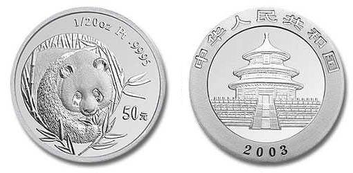 2003 Platinum Chinese Panda Coin